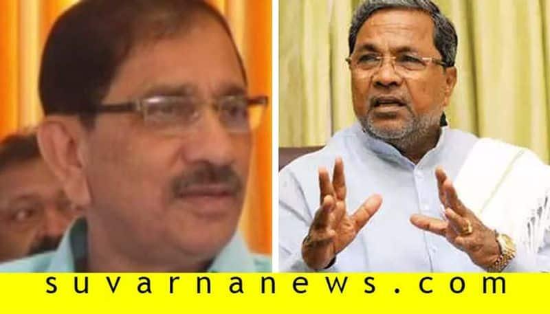 Siddaramaiah will trapped soon says former minister sogadu shivanna