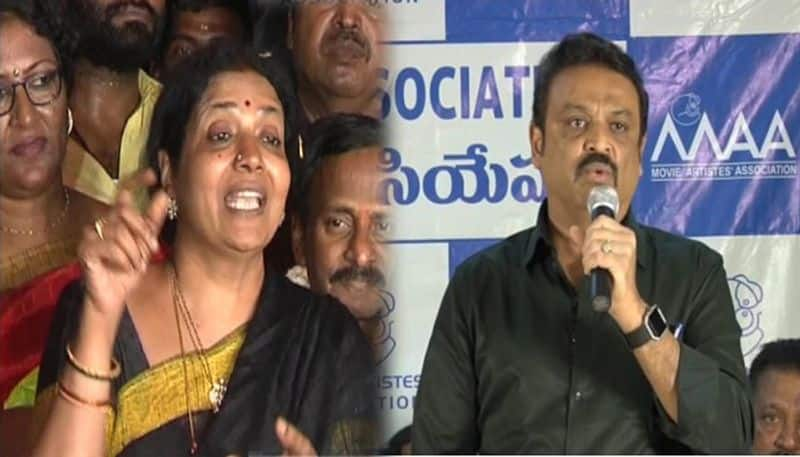 difference between naresh and jeevitha rajasekhar In Maa
