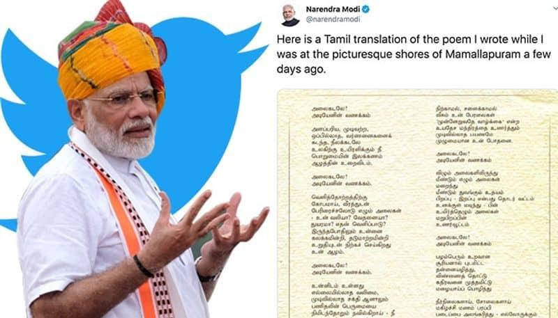 PM Modi shares his Tamil translated poem during Mamallapuram visit