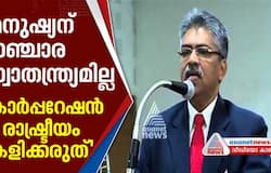 justice kemal pasha against kochi corporation on water logg