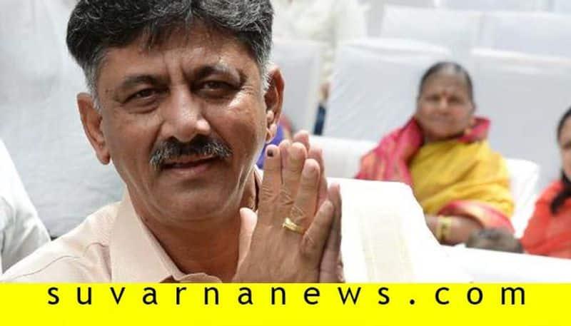 Reason For Why Congress High Command Choose DK Shivkumar For KPCC President Post