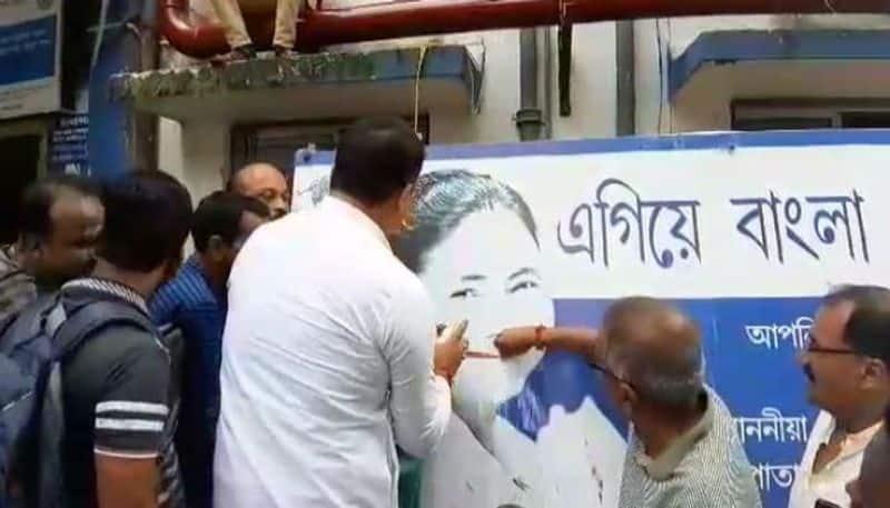 Picture of Mamata  Banerjee distorted in Siliguri