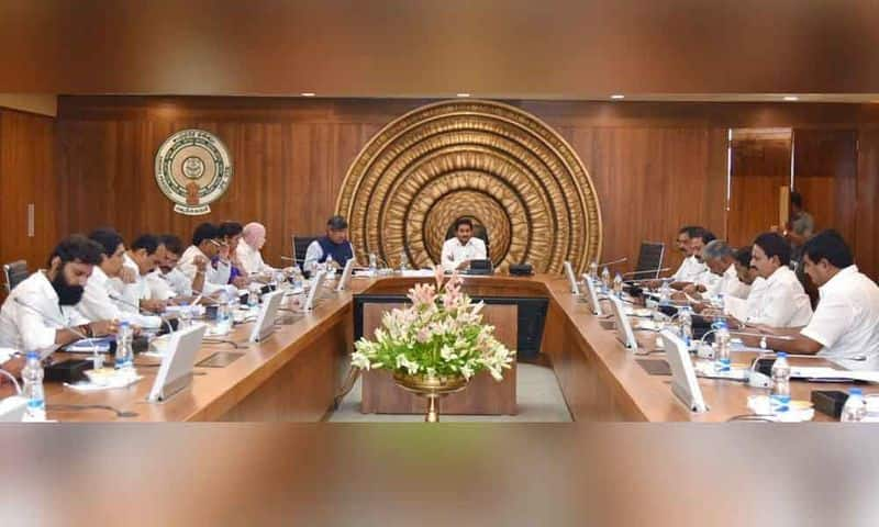 Andhra pradesh cabinet begins in Amaravathi lns