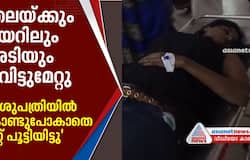 pregnant lady attacked in calicut farook