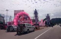 Huzurnagar CM Sabha