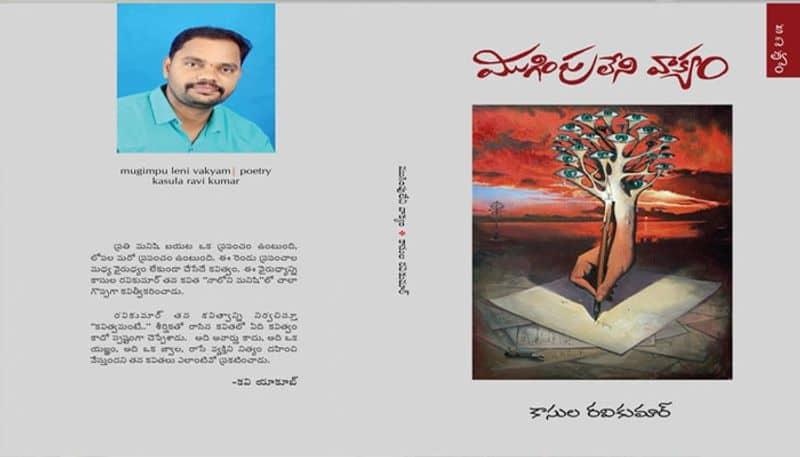 Bhandari Raj Kumar Reviews Kasula Ravi Kumar's poetry book