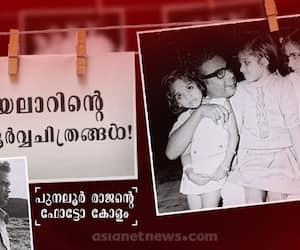 PRIA punaloor rajan image archive photo column vayalar ramavarma rare photos
