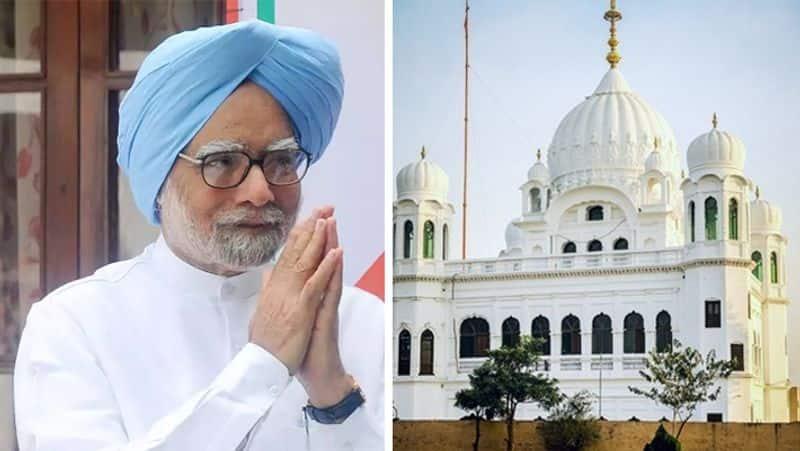 Former Prime Minister Manmohan Singh arrives in Pakistan for Kartarpur corridor inauguration