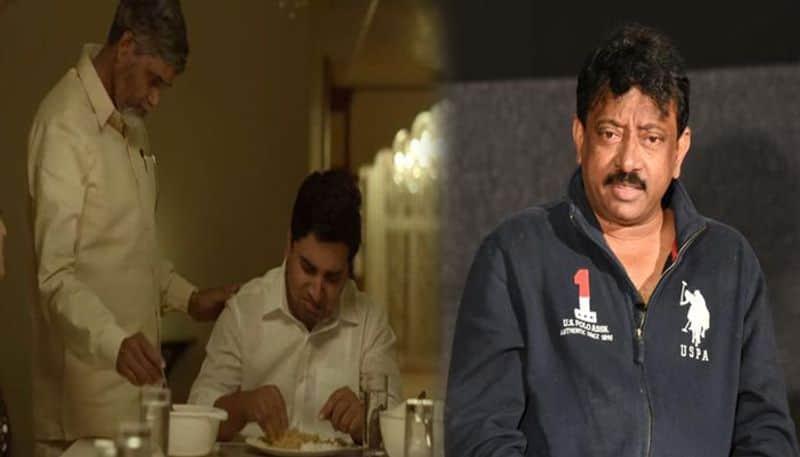 Ram Gopal Varma gives clarity on Pappu scene in kamma rajyam lo kadapa reddlu