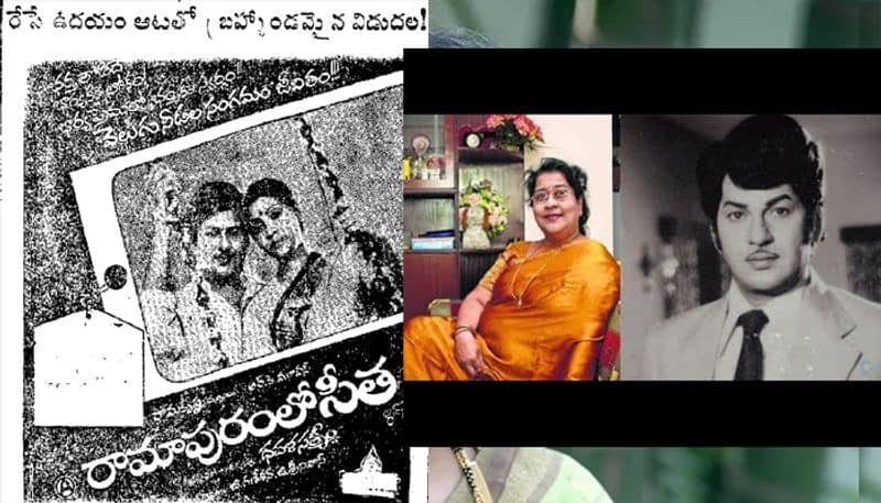 senior actress geethanjali huge losses in 1981 as producer