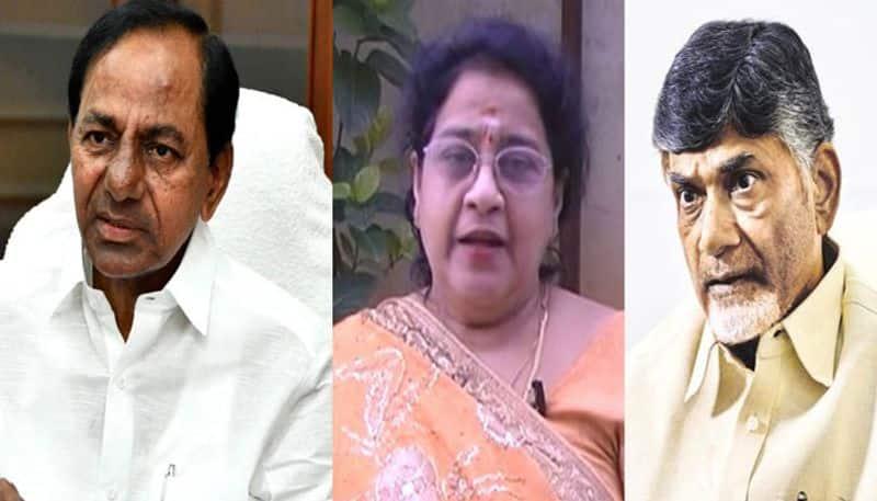 Kcr chandrababu naidu condolences to actress geetanjali