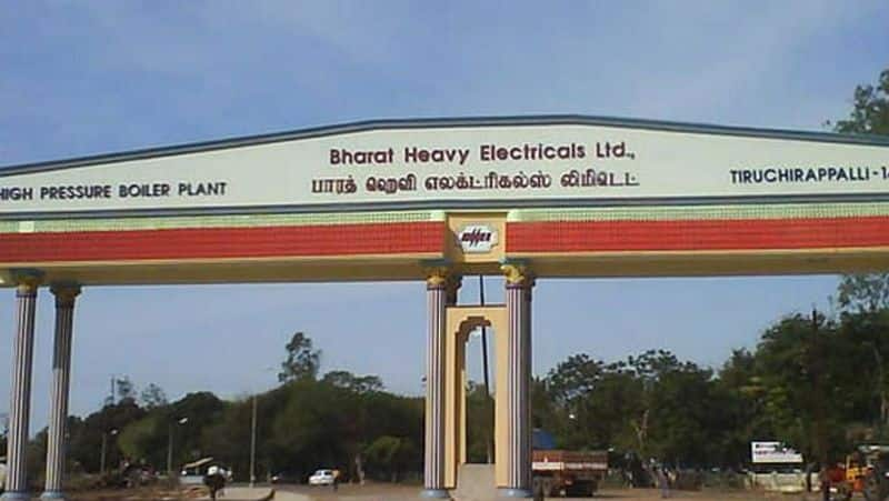 trichy bhel cooperative bank robbery
