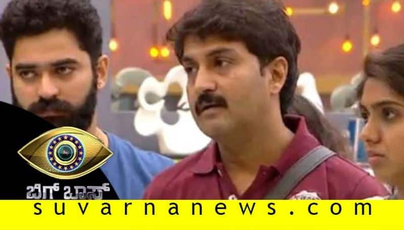 Bigg Boss Kannada 7 Mid night elimination Actor Harish raj out