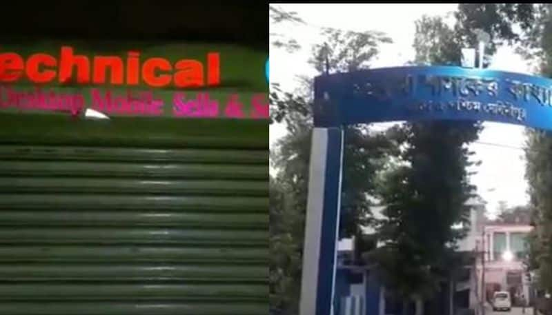 Loptop stolen from a shop at Ghatal in West Bengal