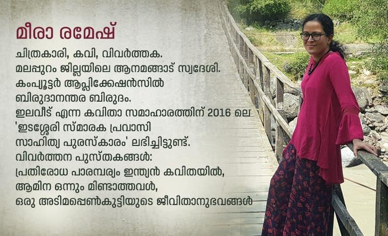 Literature festival six poems by meera ramesh