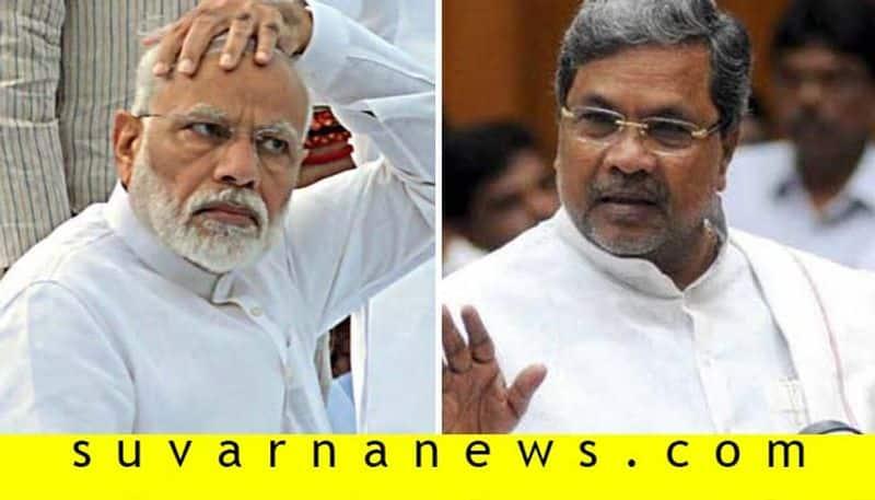 Siddaramaiah Talks Over PM Narendra Modi Government grg