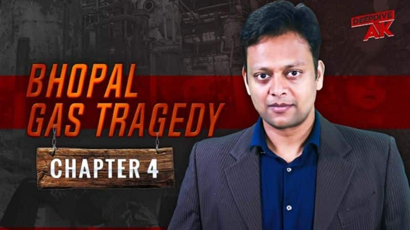 Deep Dive with Abhinav Khare: Bhopal Gas Tragedy chapter 4 - That fateful night