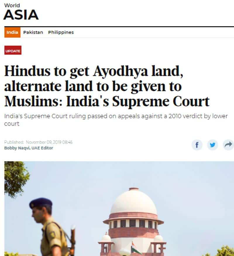 internationa media coverage of supreme courts decision about atodhya land dipute