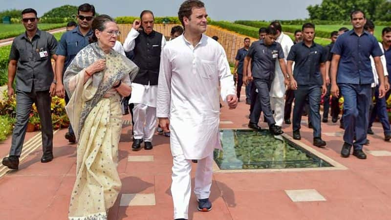 New Security Squad For Gandhi Family