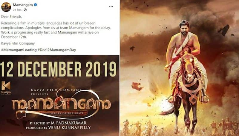 Malayalam film Mamangam's crew apologises to Mammootty fans