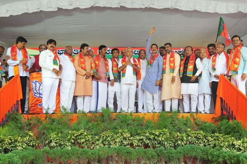 karnataka by election... 13 bjp candidate announced