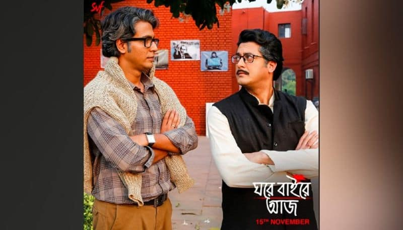 Movie review of Ghore Baire Aaj