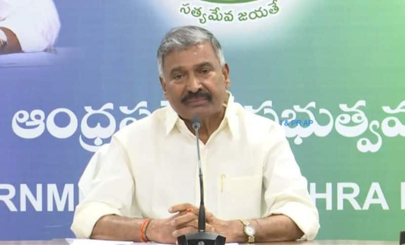 Minister PeddiReddy Ramachandra reddy sensational Comments on amaravathi