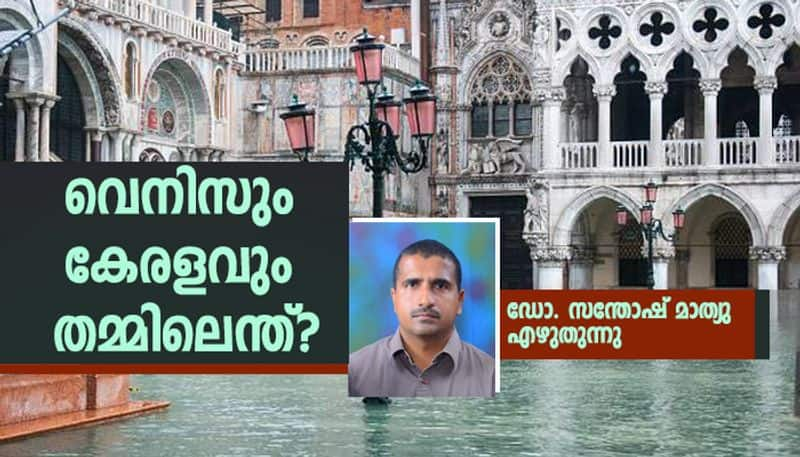Venice sees worst floods in 50 years dr. santhosh mathew writes