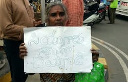 Mother Wants Justice from CM