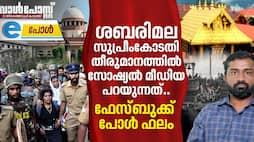 sabarimala supreme court