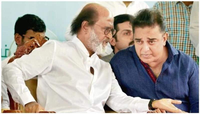 kamal DMK coalition respect...Coalition party shock