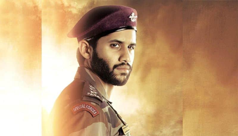 naga chaithanya new movie with geetha govindham director