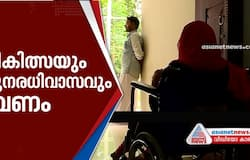 mannarkkad endosulfan victims request special treatment package