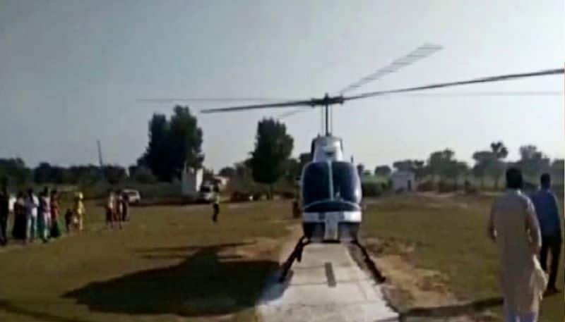 Bride bids farewell on helicopter after marriage in Rajasthan