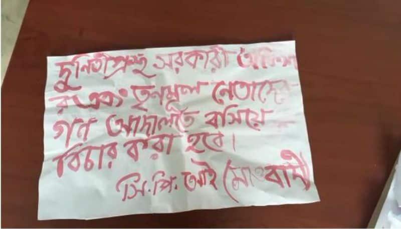 Maoist posters found in Bankura threatening TMC leaders