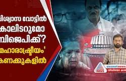 atlast who will govern maharashtra