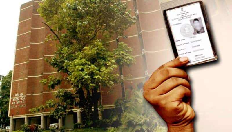 You Will get your smart voter card within 15 days