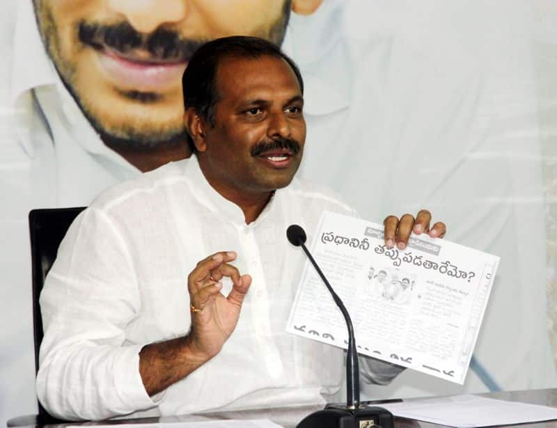 AP government chief whip srikanth Reddy comments on Chandrababu lns