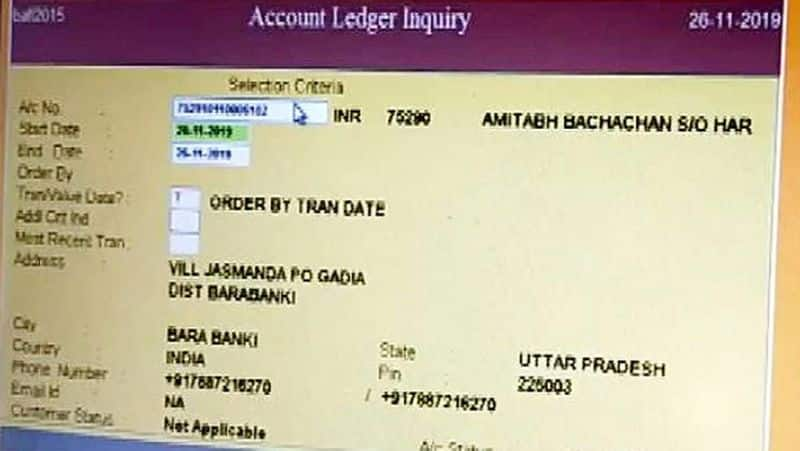 amitabh bachchan bank account in barabanki