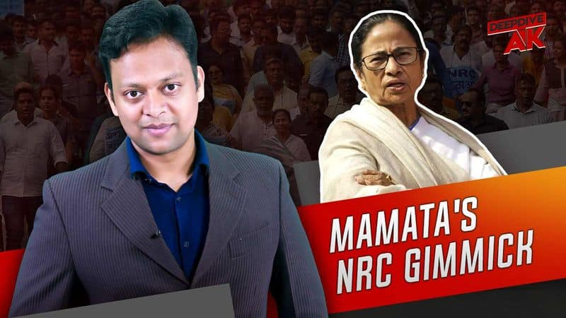 Deep Dive with Abhinav Khare: Mamata Banerjee reverses NRC Bill to secure vote bank in West Bengal