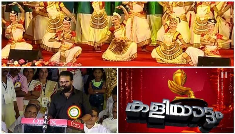 kalolsavam2019: kerala state youth festival inaugurated