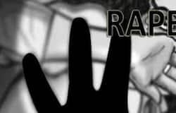 Rape and arrest