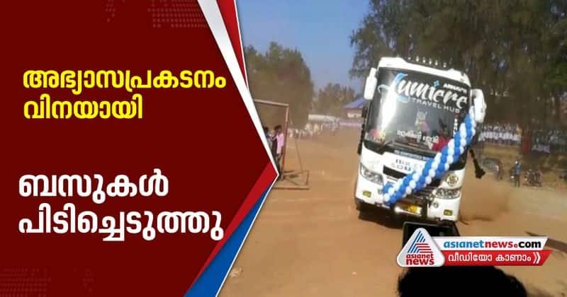 Uniform colour for tourist buses in Kerala