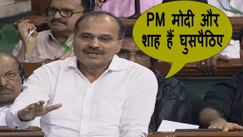 Adhir Ranjan slowly but surely turning out to be an embarrassment for Congress?