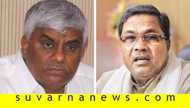 JDS MLA HD Revanna Bats for Congress Leader siddaramaiah rbj