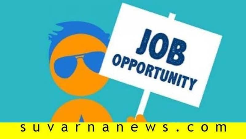 Direct Interview Will Held on Jan. 28th in Yadgir
