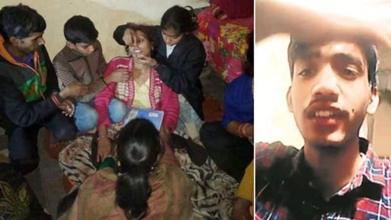 a school  becomes Torture room in Ludhiana, teachers torture students