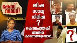 murder done by other state laboures in kerala