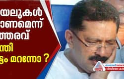 kt jaleel violated and intervened university rule more evidence