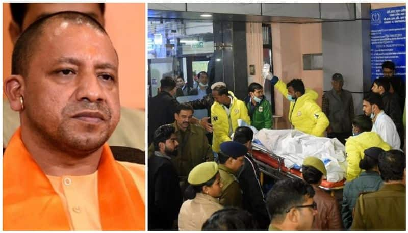 Unnao rape victim death: Uttar Pradesh CM Yogi Adityanath expresses grief
